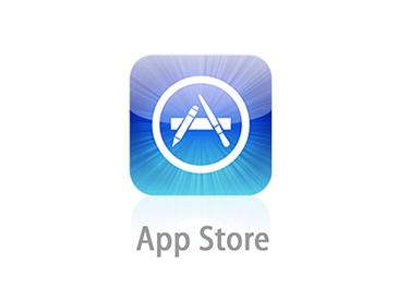 iOS11アップデートエラー