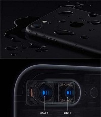 iPhone8とiPhone7の違い