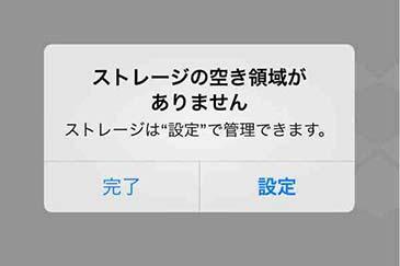 iOS11評判