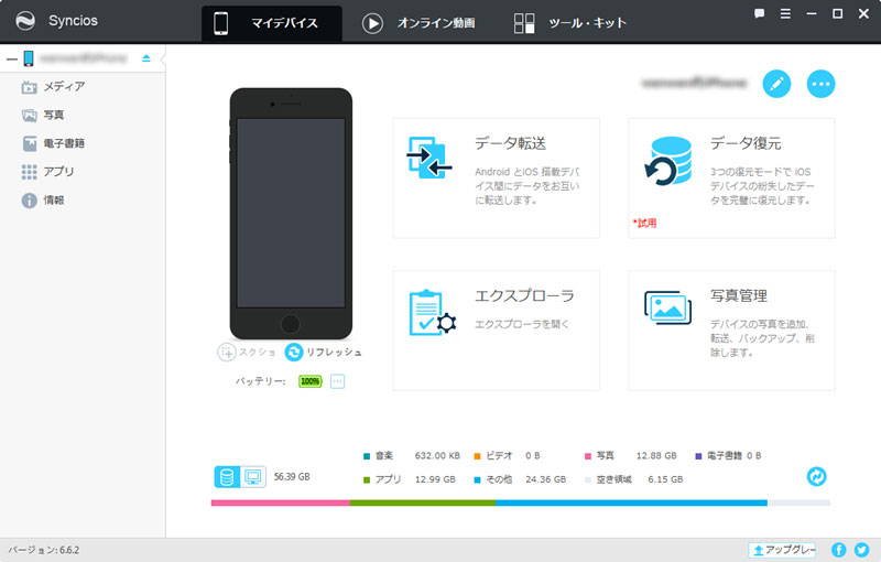 iphone 無料 着メロ