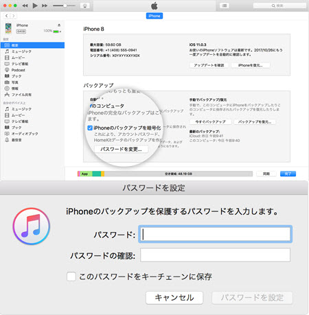 Iphoneショップ / iphoneショップ