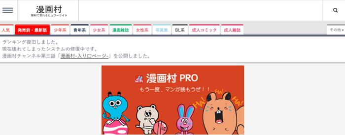 漫画 おすすめ アプリ 有料