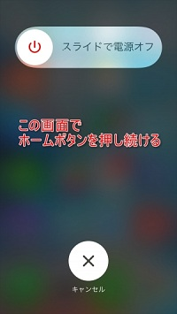 iPhone 8軽くする