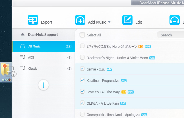 DearMob iPhone Music Manager How-to: User Guide