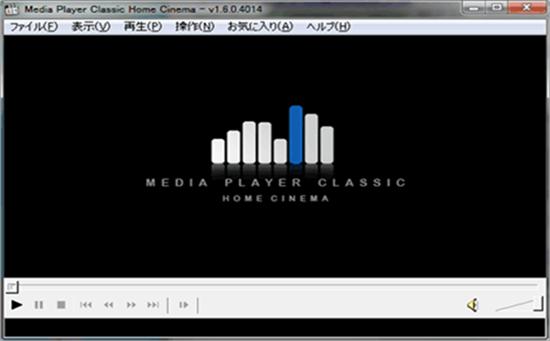DVD再生フリーソフトランキング12選|2016 無料のDVD再生ソフト ...