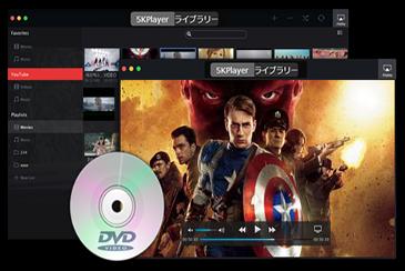 Dvd 見る 方法 で パソコン を