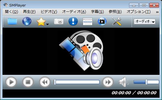 dvd 再生 xp