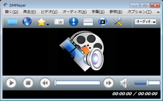 dvd vr 再生 ソフト フリー