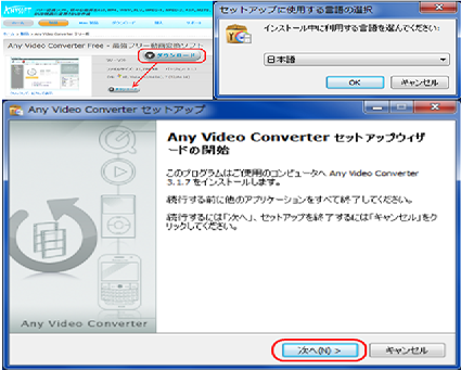 Converter any 使い方 video Any Video