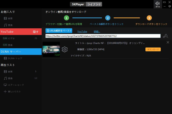 動画 twitter 保存 dm