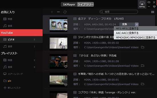 完全無料でソフト不要!YouTube動画をmp4に変換 …