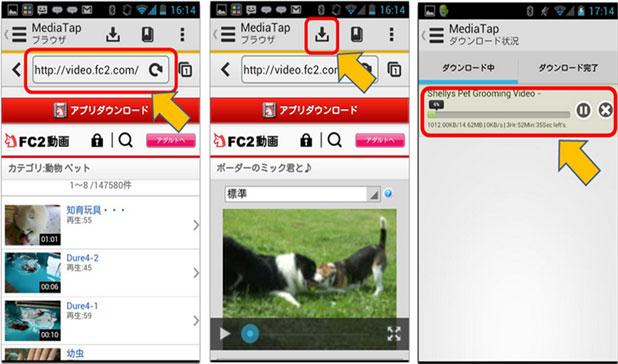 ツイキャスの動画を保存/ダウンロードする方法 …