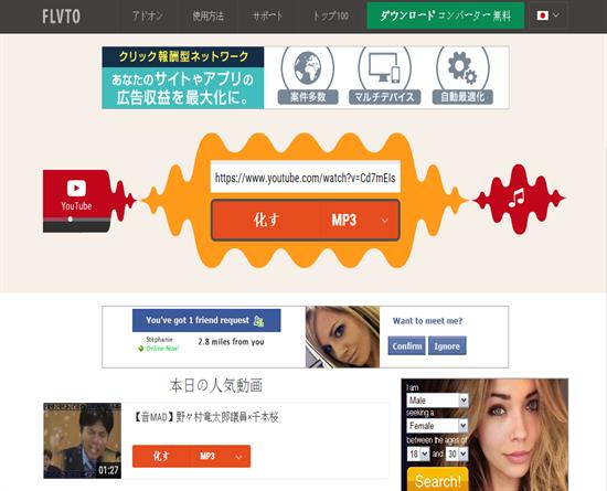動画ダウンロードサイト MP4