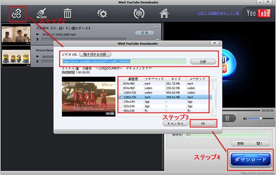 gyao  ソフト