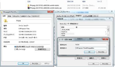 [MPEG-DASH]YouTubeビデオをダウンロードする …