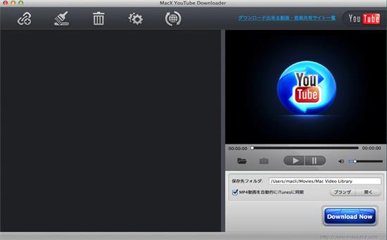 winx youtube downloader 遅い