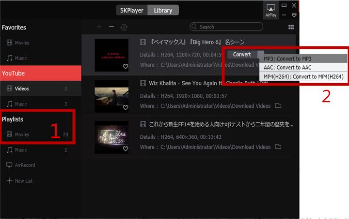 ニコニコ動画の有料会員限定動画もダウンロードし …