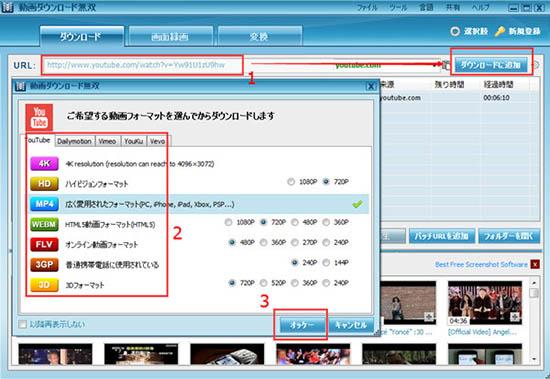 dating.com video youtube downloader video player