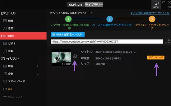 VR動画おすすめ、VR動画ダウンロードする方法
