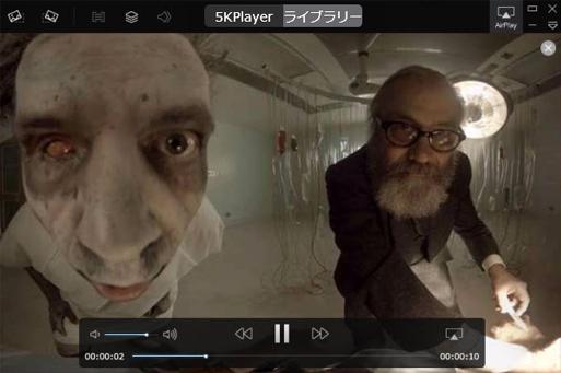 360°VR動画無料ダウンロードする方法 最高の無 …