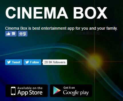 No Jailbreakhd Cinema Box For Iphone 8x Ios 11 Download Install
