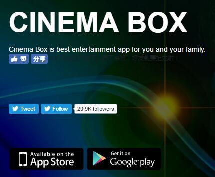 hd cinema app for iphone